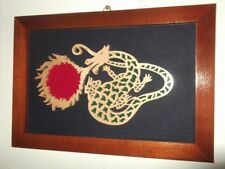 Large Fretwork Picture Dragon
