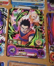 DRAGON BALL SUPER Z DBZ DBS HEROES CARD PRISM CARTE SH7 26 R RARE DBH JAPAN NM>M