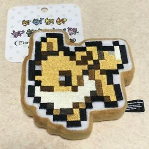 Pokemon Center Eevee Collection Mascot Eplus Pocket Monster