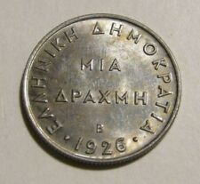 Greece 1926-B 1 Drachma Au coin