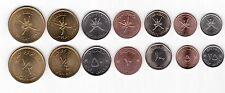 OMAN - 7 DIF UNC COINS SET: 5 BAISA - 1/2 OMANI RIAL