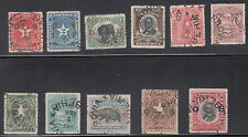 Liberia # O15-25 USED 1894 Official Set Complete Fauna Elephant Hippo
