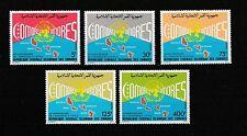 Comores république  admission aux nations unies   1985   poste    **