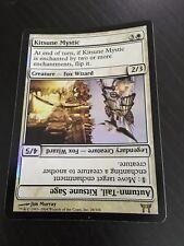 MTG MAGIC KAMIGAWA KITSUNE MYSTIC (ENGLISH MYSTIQUE KITSUNE) NM FOIL