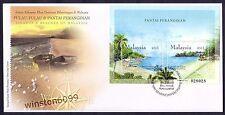 2002 Malaysia Islands & Beaches, Miniature Sheet MS FDC (Kuala Lumpur Cachet)