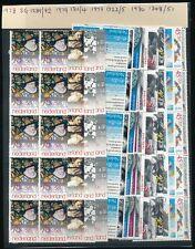 NETHERLANDS UNMOUNTED MINT SETS...cv £140+...BLOCKS 160 stamps 1978-80