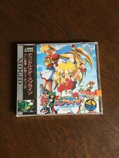 Twinkle Star Sprites (NeoGeo-CD) JP IMPORT, NEW SEALED SUPER RARE GRAIL!