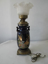 Antique Cobalt Blue with Gold Peacock Asian Design Vase Lamp with Brass Base