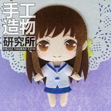 Anime Fruits Basket Honda Tooru Handmade Hanging Plush Doll Toy Keychain Bag