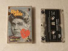 Nirmal  Shava Shava - Khich  Kanta 1991 Cassette Bhangra Songs