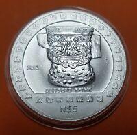MEXICO 5 PESOS 1993 BRASERO EFIGIE KM.563 MINT RIGHT Type 1 PLATA 1 ONZA silver