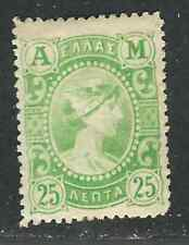 Greece  Stamps 180 Mi 140  25LGreen MHR F/VF 1902 SCV $30.00