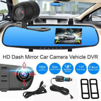 "Car DVR 1080p Dash Camera Dual Lens 4.3"" Rearview Cam Front Rear Recorder Video"