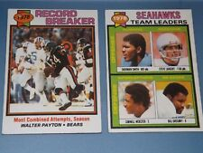 1978 TOPPS CARDS LOT 0F 2 WALTER PAYTON record breaker - STEVE LARGENT seahawks