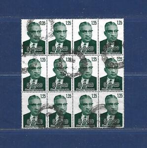 SRI LANKA - Ceylon - BOGENSTÜCK