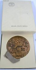 STATE OF ISRAEL BRONZE MEDAL 1970 50th ANNIVERSARY WORLD WIZO 59 MM