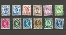 1960 (C539) PHOSPHORS SET 35 INC SIDEWAYS & INVERTED HIGH CAT IDENTIFIED UMM MNH