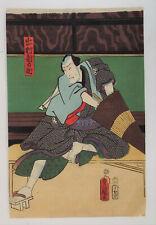 Paraguas samurai, original japonés bloques de madera Impresión Kunisada