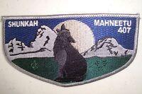 OA SHUNKAH MAHNEETU LODGE 407 GRAND TETON PATCH SMY MOON BLACK WOLF SERVICE FLAP