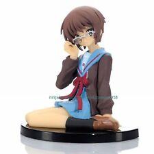 "US Seller Japanese Anime Suzumiya Yuki Nagato Melancholy Haruhi 8/"" Plush #8994"