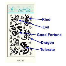 Chinese Word Kind Evil Good Fortune Dragon LOVE Rose Body Tattoo