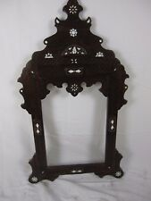 Vintage handcrafted craved Syrian Mother of Pearl Wood Mirror Frame