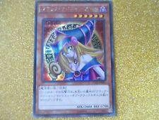 Rare Yugioh Japanese Dark Magician Girl 15AX-JMP01 Secret Promo God Card
