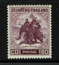 Thailand Sc# 305, Mint Lightly Hinged - S112