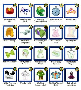 PICK THREE - Webkinz Virtual Mystery, Deluxe, Priceless, Holiday Clothing