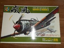 Tomy 1:32 Japanese Army Fighter Nakajima Ki-84 Hayate Frank