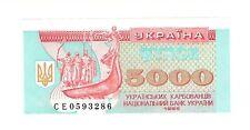 Banknote 1995 Ukraine Paper Money 5000 Karbovantsiv Crisp UNC Currency CU