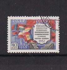 Russia - SG 2205 - f/u - 1958 40k - Postal Ministers Conference
