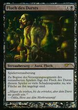 Malédiction du dursts FOIL/Curse of thirst | NM | GW-promo | GER | Magic MTG