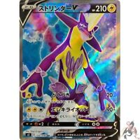 Pokemon Card Japanese - Toxtricity V SR 100/096 s2 - HOLO Full Art MINT