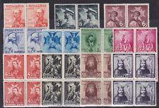 Romania 1938, Carol II, MNH, cross, castle, masons, 8 years royalty, blocks