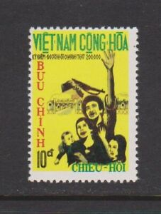 1973 South Vietnam Stamps Liberated Vietnamese Family Scott # 444 MNH