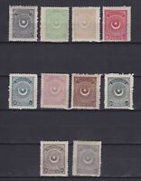 TURKEY 1923, Sc#605-623, part of set, CV $214, MH