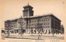 Kanagawa Japan Prefectural Office Antique Postcard J45175