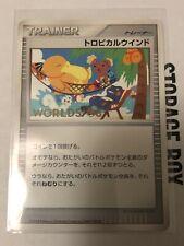 Pokemon DP25 Japanese World Champions Festival 2008