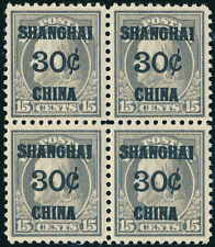 SHANGHAI #K12 VF-XF OG NH BLOCK OF 4 CV $840.00 HV4348
