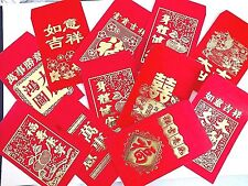 12 CHINESE MIX LUCKY DESIGN RED GOLD ENVELOPE WEDDING BIRTHDAY NEW YEAR PARTY EE