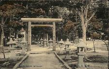 Miyajima japón 日本 Nihon nippon ak 1910 omoto shrine santuario religión Sanctuary