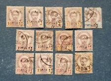Thailand Stamps, Used and Hinged