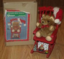 VTG HOUSE OF LLOYD CHRISTMAS ANIMATED MUSICAL ROCKING CHAIR SANTA BEAR FIGURE