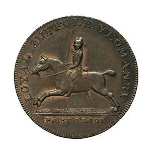 Suffolk Blything Halfpenny Token 1794  D&H 19