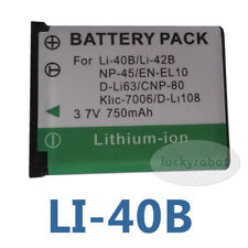 Battery For Hitachi HDC-656E HDC-756E HDC-856E Camera