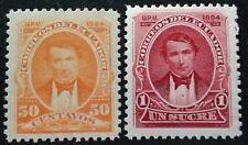 Ecuador 1894 2 x stamps mint hinged