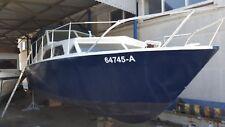 Motoryacht Chriss Craft 28 Super Catalina, Projektaufgabe
