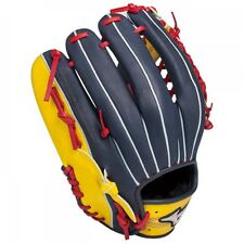 Mizuno softball glove Road of rise 1AJGS12410 All Positions right throw