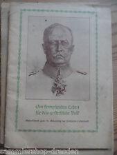 Erich Ludendorff Ein kampfreiches Leben für das unsterbliche Volk 75. Geburtstag